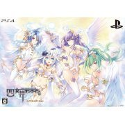 Four Goddesses Online Cyber Dimension Neptune [Royal Edition] (Japan)