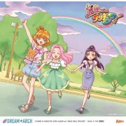 Maho Girls Precure! Drama And Character Song Album Dream Arch (Japan)