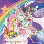 Maho Girls Precure! Original Soundtrack 2 - Precure Magical Sound!! (Japan)