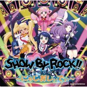 Show By Rock!! - Nyajio Cd (Japan)
