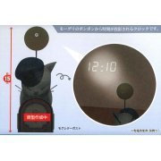 Final Fantasy XIV Moogle Letter Box Projection Clock (Japan)