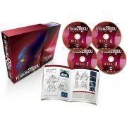 The New Adventures Of Gigantor / Taiyo No Shisha Tetsujin 28 Go Blu-ray Box 2 [Limited Edition] (Japan)