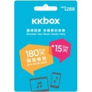 KKbox Pre-Paid Card (HKD288 for Hong Kong accounts only) (Hong Kong)