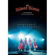 Silent Siren Live Tour 2016 S no Tame ni S wo Nerae! Soshite Subete ga S ni Naru (Japan)