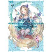 Atelier Firis: The Alchemist and the Mysterious Journey - The Complete Guide (Japan)