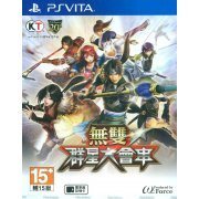 Musou Stars (Chinese Subs) (Asia)