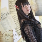 1st Album Riemusic (Japan)