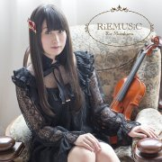 1st Album Riemusic [CD+Blu-ray Limited Edition] (Japan)
