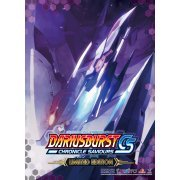 Dariusburst Chronicle Saviours [Limited Edition] (Japan)