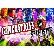 Generations Live Tour 2016 Speedster [Limited Edition] (Japan)