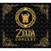 The Legend Of Zelda 30th Anniversary Concert [2CD+DVD Limited Edition] (Japan)