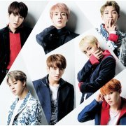 Best Of Bts (Bangtan Boys) - Japan Edition (Japan)