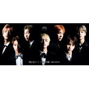 Best Of Bts (Bangtan Boys) - Korea Edition [CD+DVD Limited Edition] (Japan)