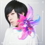 Flower [CD+DVD Limited Edition] (Japan)
