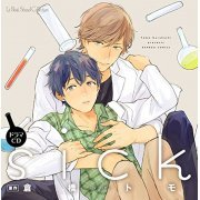 Lebeau Sound Collection Drama Cd Sick (Japan)