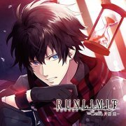 Runlimit - Case 1 Katagiri Ren (Japan)