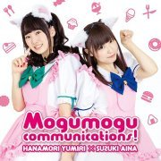 Yumiri To Aina No Mogumogu Communications Theme Song Cd Mogumogu Communications! / Oishii Jikan (Japan)