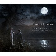 Final Fantasy XV Piano Collections: Moonlit Melodies (Japan)