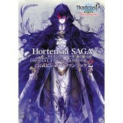 Hortensia Saga - The Order of the Blue Official Visual FanBook Vol. 2 (Japan)