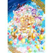 Maho Girls Precure! The Movie: The Miraculous Transformation! Cure Mofurun! [Blu-ray Special Edition] (Japan)