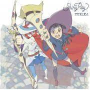 Shiny Ray (Little Witch Academia Intro Theme) [Anime Edition CD+DVD] (Japan)