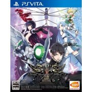 Accel World Vs. Sword Art Online: Millennium Twilight (Chinese Subs) (Asia)