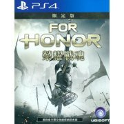 For Honor [Deluxe Edition] (English & Chinese Subs) (Asia)