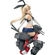 Kantai Collection -KanColle- 1/7 Scale Pre-Painted Figure: Shimakaze (Japan)
