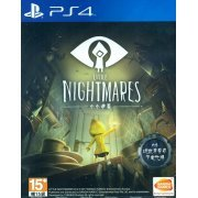 Little Nightmares (Chinese Subs) (Asia)