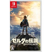 The Legend of Zelda: Breath of the Wild (Japan)