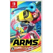 Arms (Japan)