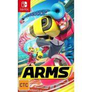 Arms (Australia)