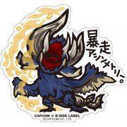 CAPCOM x B-SIDE Label Monster Hunter XX Sticker: Bousou Asymmetry (Japan)