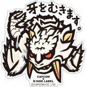 CAPCOM x B-SIDE Label Monster Hunter XX Sticker: Kiba wo Mukimasu (Japan)