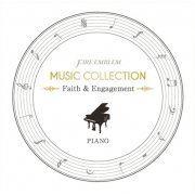 Fire Emblem Music Collection: Piano - Faith & Engagement (Japan)