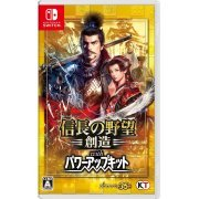 Nobunaga no Yabou: Souzou with Power Up Kit (Japan)