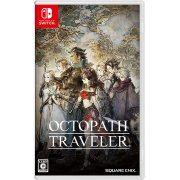 Octopath Traveler (Japan)