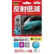 Nintendo Switch Protection Filter (Anti-Glare) (Japan)