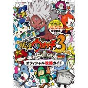 Yokai Watch 3 Sukiyaki Capture Guide (Japan)