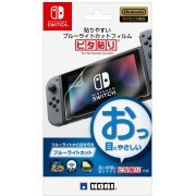 Blue Light Cut Pitahari Screen Protector for Nintendo Switch (Japan)