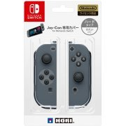 Joy-Con Cover for Nintendo Switch (Hard Type) (Japan)