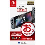 Pitahari Screen Protector for Nintendo Switch (Japan)