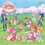 Precure Dreamstars Original Soundtrack (Japan)