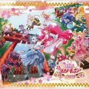 Precure Dreamstars Shudaika Single (Japan)