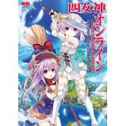Four Goddesses Online Cyber Dimension Neptune Official Complete Guide + Visual Collection (Japan)