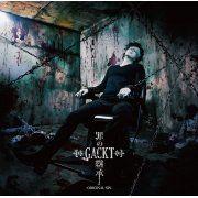 Tsumi No Keisho Original Sin [CD+DVD Limited Edition] (Japan)