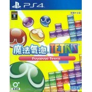 Puyo Puyo Tetris (Chinese Subs) (Asia)