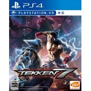 Tekken 7 [Deluxe Edition] (Chinese Subs) (Asia)