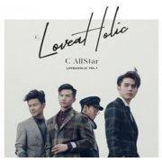 Loveaholic Vol.1 (Hong Kong)