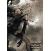 NieR:Automata Strategy Guide Book (Japan)